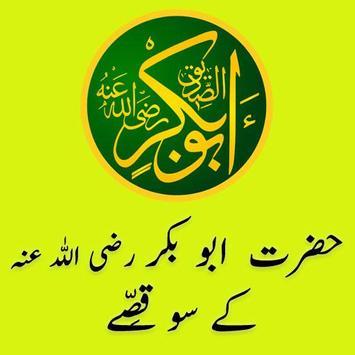 Hazrat Abu Bakar R.A. Kay 100 Qissay poster