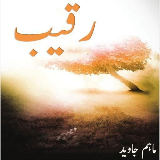 Raqeeb - Urdu Novel for Android - APK Download