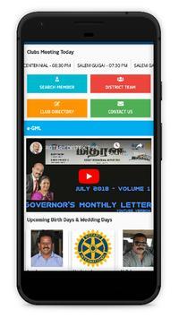 Rotary 2982 screenshot 2