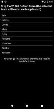 NY UltimateFan screenshot 4