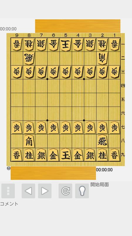 初心者でも楽しめる!無料の詰将棋スマホアプリ3選 | ゼロから始める将棋研究所