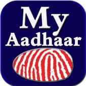 eAadhar Card (Unreleased) icon