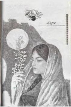 Jannat Ke Pattay Nimra Ahmed Urdu Novel poster