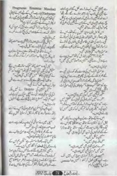 Jannat Ke Pattay Nimra Ahmed Urdu Novel screenshot 2