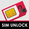 Sim imei Unlocker - simulator ikona