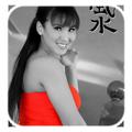 أغاني سهام جابونية |  Aghani Siham Japonia