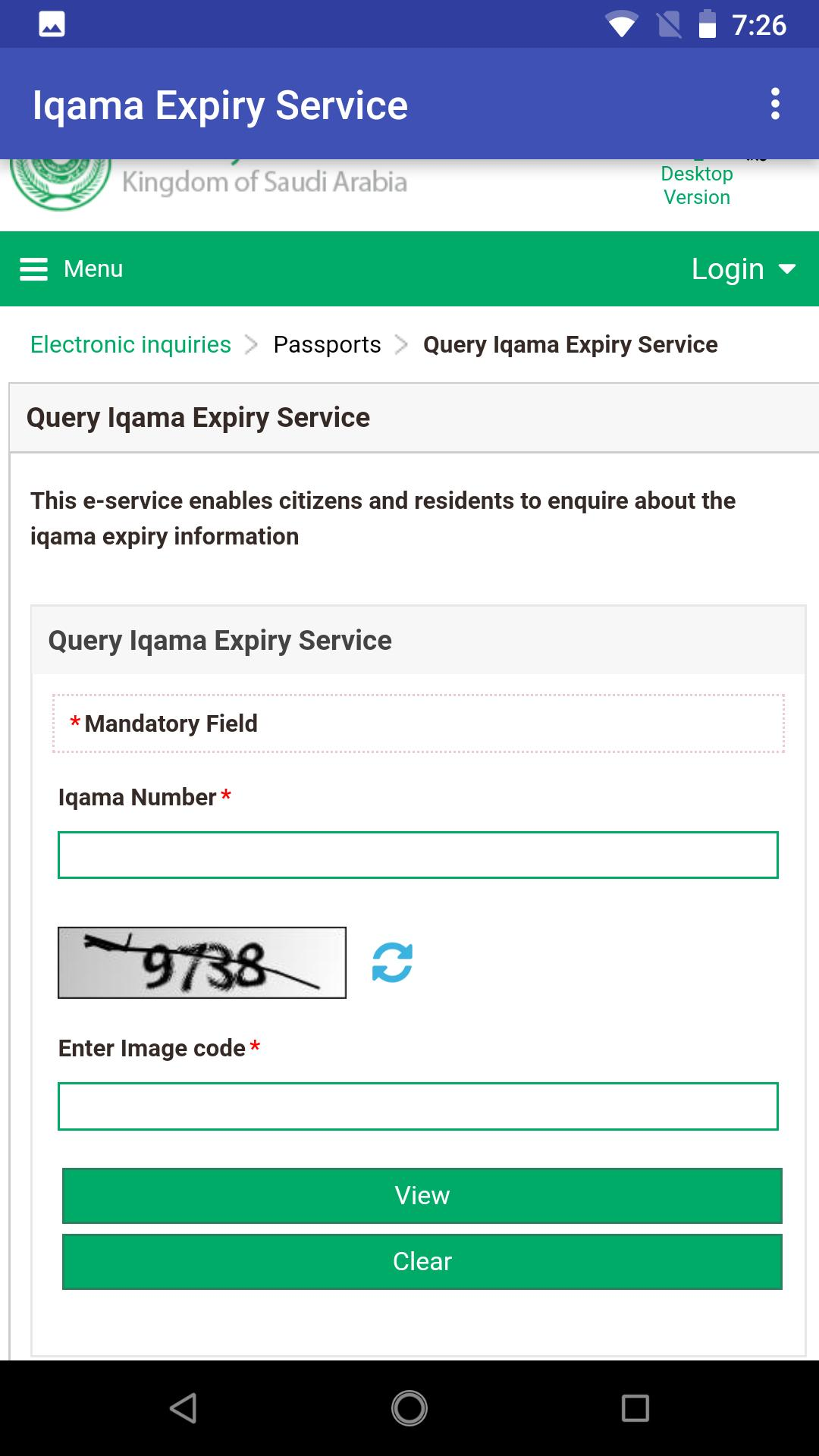 Iqama Expiry Date Checker Online for Android - APK Download