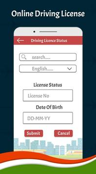 Online Driving License Apply screenshot 3