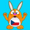 Изучаем чешский: говорим, читаем иконка