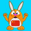 Изучаем китайский: говорим, читаем иконка