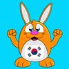 Изучаем корейский: говорим, читаем иконка