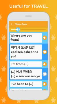 Learn Korean - Language & Grammar Learning screenshot 4