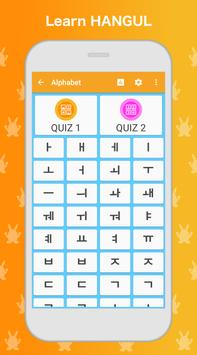 Learn Korean - Language & Grammar Learning screenshot 5