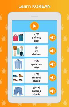 Learn Korean - Language & Grammar Learning screenshot 7