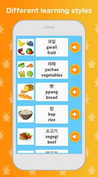Learn Korean - Language & Grammar Learning screenshot 1
