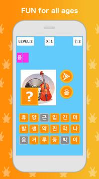 Learn Korean - Language & Grammar Learning screenshot 3