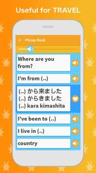 जापानी सीखें LuvLingua स्क्रीनशॉट 4