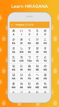 जापानी सीखें LuvLingua स्क्रीनशॉट 5