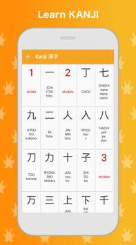 जापानी सीखें LuvLingua स्क्रीनशॉट 7