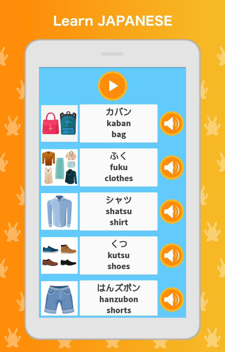 Learn Japanese - Language & Grammar Learning for Android - APK Download