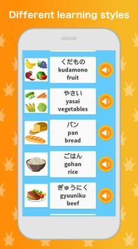 जापानी सीखें LuvLingua स्क्रीनशॉट 1