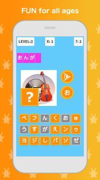 जापानी सीखें LuvLingua स्क्रीनशॉट 3