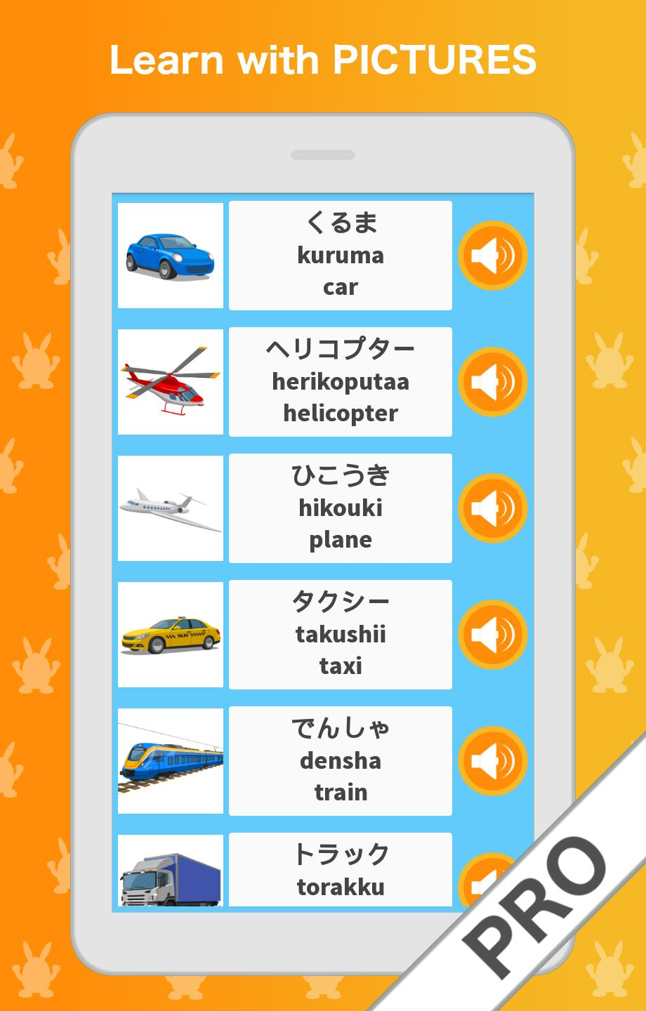 Learn Japanese - Language & Grammar Learning Pro for Android - APK Download