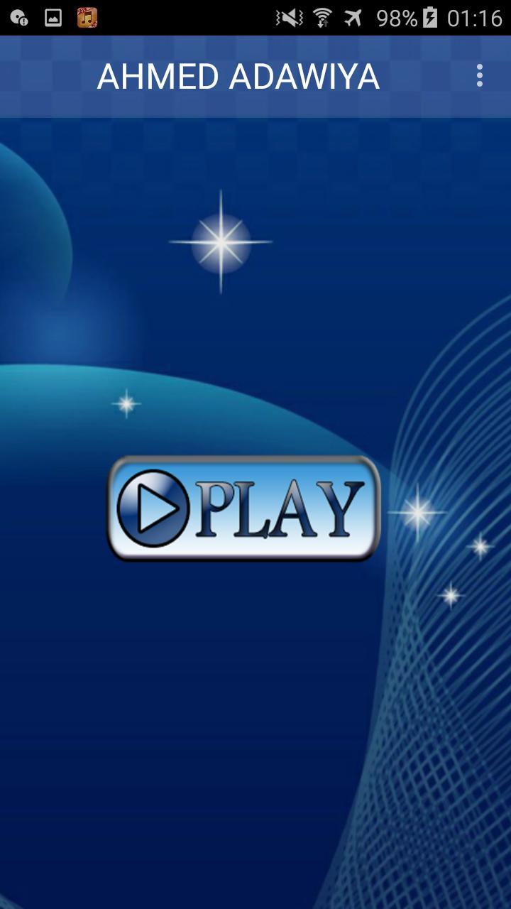 TÉLÉCHARGER AHMED ADAWIYA MP3