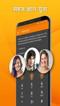 सरल डायलर - फोन कॉल और रिकॉर्ड्स प्रबंधित करें स्क्रीनशॉट 3