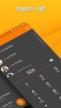 सरल डायलर - फोन कॉल और रिकॉर्ड्स प्रबंधित करें स्क्रीनशॉट 1