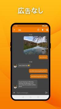 シンプルSMSメッセンジャー-テキストメッセージングアプリ ポスター