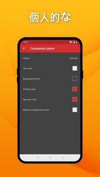 シンプルSMSメッセンジャー-テキストメッセージングアプリ スクリーンショット 2