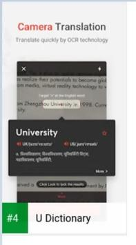 UDictionary - Define, Learn in all languages screenshot 3