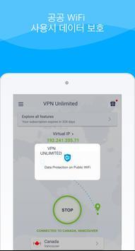 VPN Unlimited 스크린샷 13