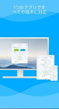 VPN Unlimited スクリーンショット 12