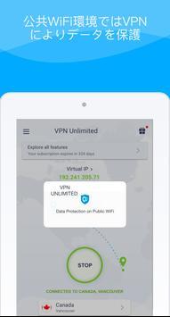 VPN Unlimited スクリーンショット 13