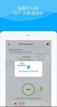 VPN Unlimited 截图 20