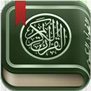 القرآن الكريم - مصحف التجويد الملون بميزات متعددة-APK