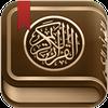 القرآن الكريم 图标