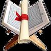 تحفيظ القرآن biểu tượng