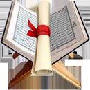 تحفيظ القرآن الكريم - Tahfiz-APK