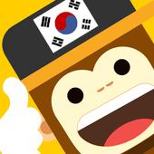 Leer Koreaans met Meester Ling-icoon
