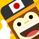 Leer Japans met Meester Ling-APK