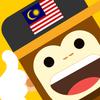 学习说马来语 - 快速学习马来语 图标