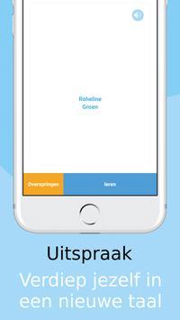 Leer Estisch woorden met Vocly screenshot 1