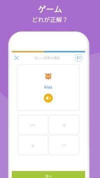 カンボジア語のアルファベットの書き方を学習し スクリーンショット 7