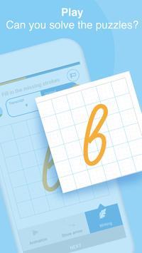 Learn To Write Russian Alphabet screenshot 3