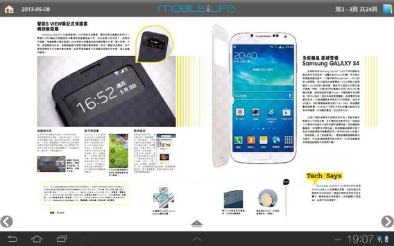 Mobile Life screenshot 3