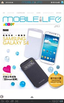 Mobile Life screenshot 2