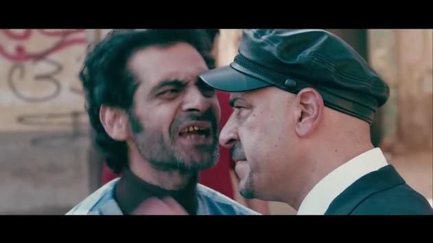 فيلم محمد حسين 2019 poster